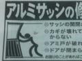 2012/11/08/ピクトさん
