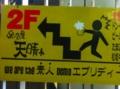 2012/11/15/ピクトさん4