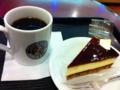 ブレンドコーヒー&プリンスムース
