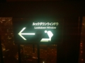 2012/12/15/ピクトさん