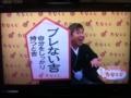 2013/01/01/たなくじ