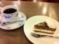 林檎と紅茶のケーキ&ブレンドコーヒー