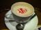 苺のミルク珈琲