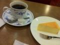 ブレンドコーヒー&ベイクドチーズケーキ