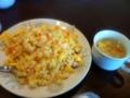 五目炒飯(スープ付き)