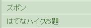 2013/05/22/空目