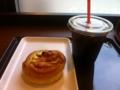 アイスブラックコーヒー&そら豆とベーコンのパン