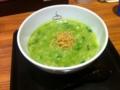 緑のおかゆ