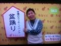 2013/08/12/たなくじ