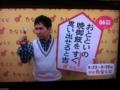 2013/09/23/たなくじ