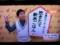 2013/10/14/たなくじ