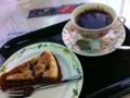 バラのコーヒー&パイ