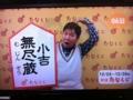 2013/12/23/たなくじ