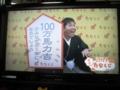 2014/01/01/たなくじ