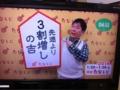 2014/01/20/たなくじ