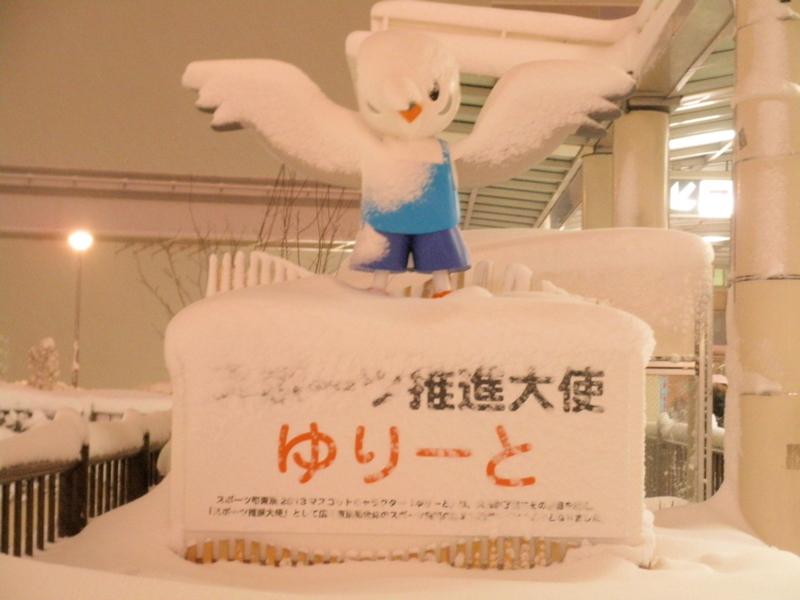 2014/02/14/立川1