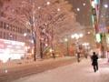 2014/02/14/立川3