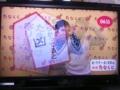 2014/02/17/たなくじ