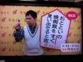 2014/02/24/たなくじ