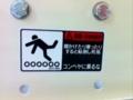 2014/03/27/ピクトさん