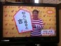 2014/03/31/たなくじ