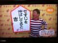 2014/04/21/たなくじ