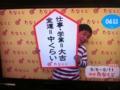 2014/05/05/たなくじ