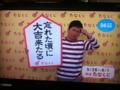 2014/05/26/たなくじ