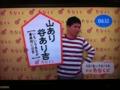 2014/12/08/たなくじ