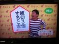 2015/01/12/たなくじ