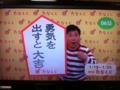 2015/01/19/たなくじ