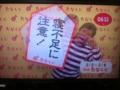 2015/02/02/たなくじ