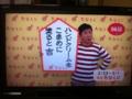2015/02/23/たなくじ