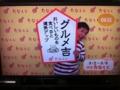 2015/03/02/たなくじ