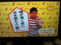 2015/03/16/たなくじ