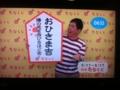2015/05/11/たなくじ