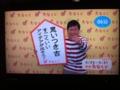 2015/05/25/たなくじ