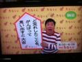2015/06/22/たなくじ