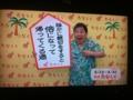 2015/08/24/たなくじ