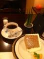コーヒー&シフォンケーキ