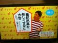2016/05/16/たなくじ