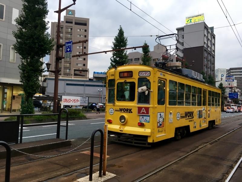 2016/09/16/路面電車