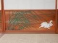 大覚寺(ウサギ1)