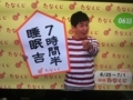 2018/06/25/たなくじ
