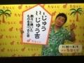 2018/07/30/たなくじ