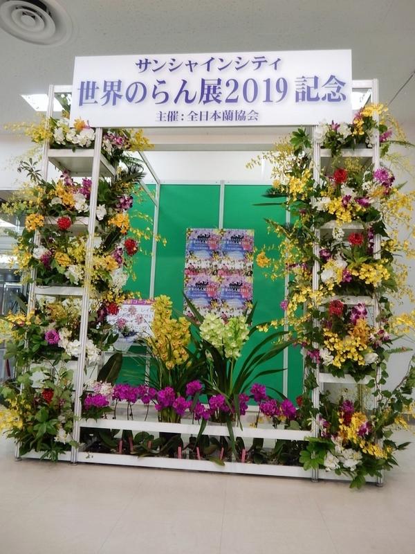 f:id:Nakano_Hitsuji:20190110140630j:plain