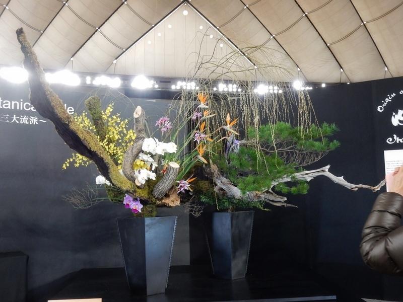 Japan Botanical Style -日本いけばな三大流派-・華道家元池坊