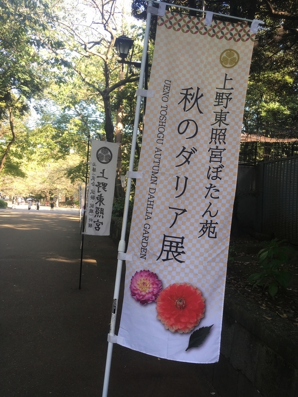 f:id:Nakano_Hitsuji:20191009143047j:plain
