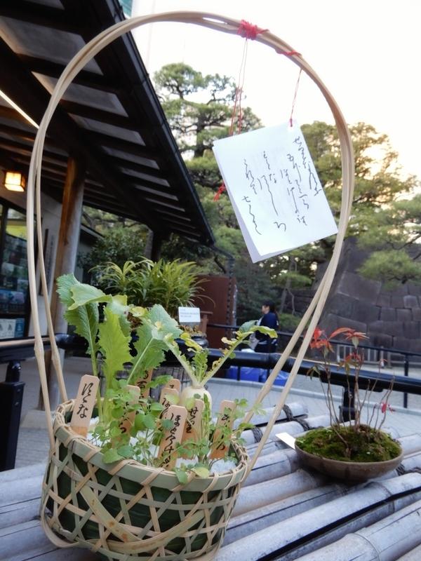 f:id:Nakano_Hitsuji:20200103160826j:plain