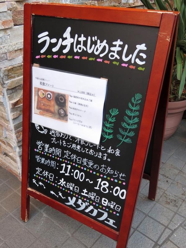 f:id:Nakano_Hitsuji:20201030162930j:plain